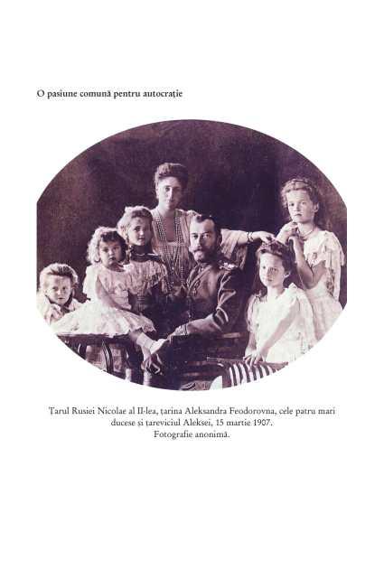 P8 Istoria cuplurilor regale-1.jpg