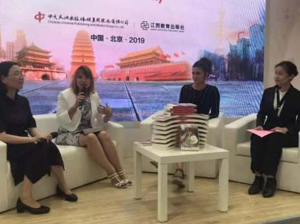 Lansare China cea de taina - Beijing (2).jpg
